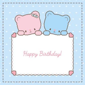 Cute two kawaii bears in pastel colors birthday card