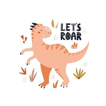 Симпатичный динозавр тираннозавр с надписью h и сделанной векторной иллюстрацией