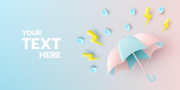 パステルカラーの配色とペーパーアートスタイルのイラストでモンスーンシーズンのかわいい傘