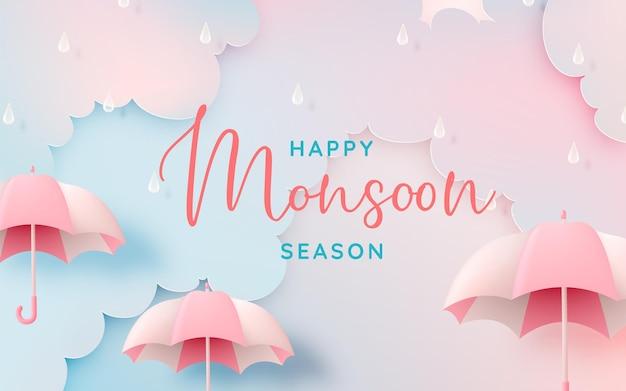 파스텔 색상 구성표와 종이 아트 스타일 벡터 삽화가 있는 우기용 귀여운 우산 프리미엄 벡터