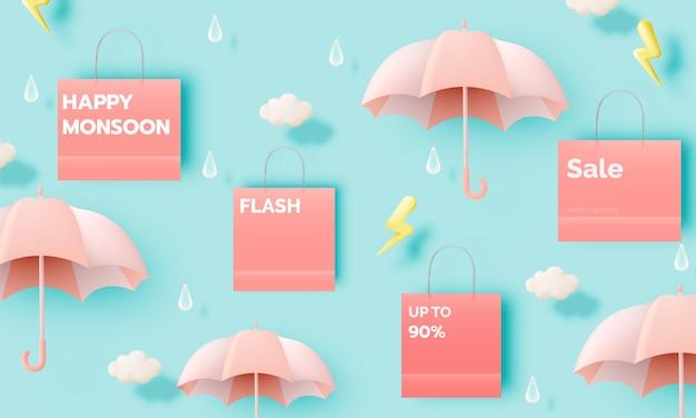 파스텔 색상 구성표와 종이 아트 스타일 벡터 삽화가 있는 우기용 귀여운 우산