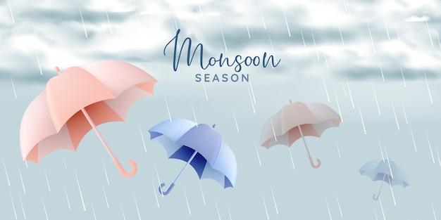 파스텔 색상과 종이 아트 스타일의 몬순 시즌을위한 귀여운 우산