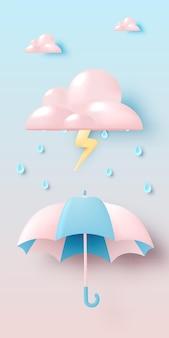 パステルカラーのモンスーンシーズンのかわいい傘