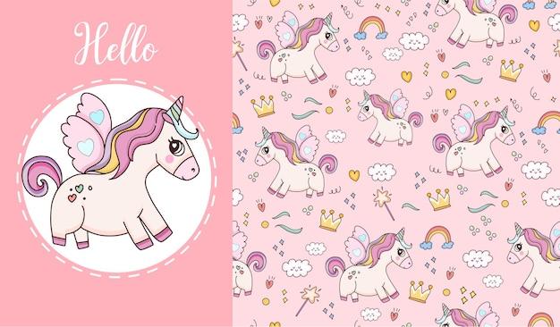 Cute unicorn animal and seamless pattern