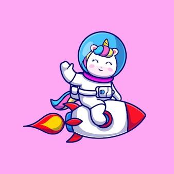 かわいいユニコーン宇宙飛行士ロケットに乗って手を振る漫画ベクトルアイコンイラスト。動物技術アイコンコンセプト分離プレミアムベクトル。フラット漫画スタイル
