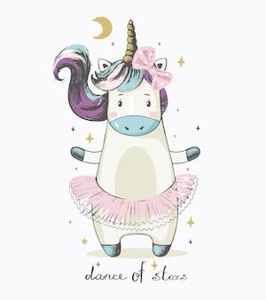 Милый единорог балерина мультяшный рисованной векторные иллюстрации может использоваться для печати детской футболки
