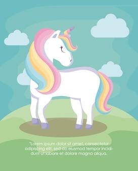 Cute unicorn card in landscape
