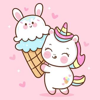 귀여운 유니콘 만화 먹는 토끼 아이스크림 콘 맛있는 디저트 귀여운 동물