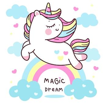 かわいいユニコーン漫画は虹の上を飛ぶかわいい動物のおとぎ話のキャラクター
