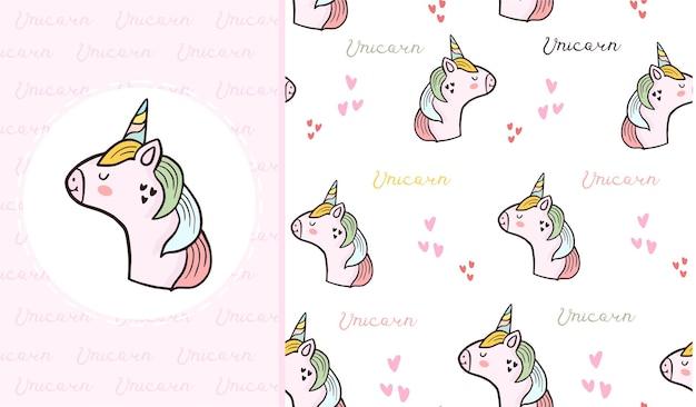 かわいいユニコーンの頭のシームレスなパターン