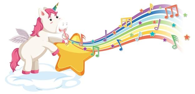 虹の上のメロディーのシンボルと星を保持しているかわいいユニコーン