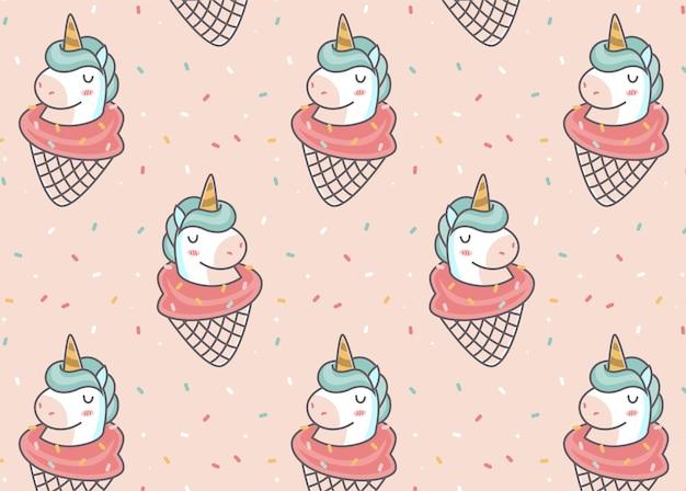 귀여운 유니콘 아이스크림 패턴