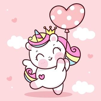 Милый единорог пегас мультфильм держит сердце воздушный шар каваи животное
