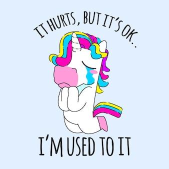 Cute unicorn quote vector illustration, sad unicorn