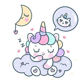 Милый единорог спать на облаке