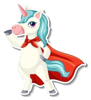 슈퍼 히어로 유니콘이 있는 귀여운 유니콘 스티커