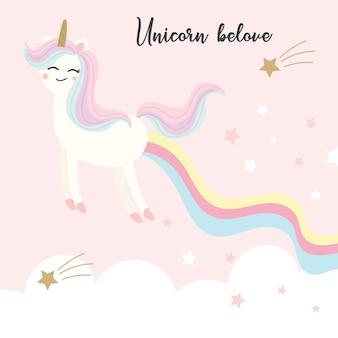 Cute unicorn vector.