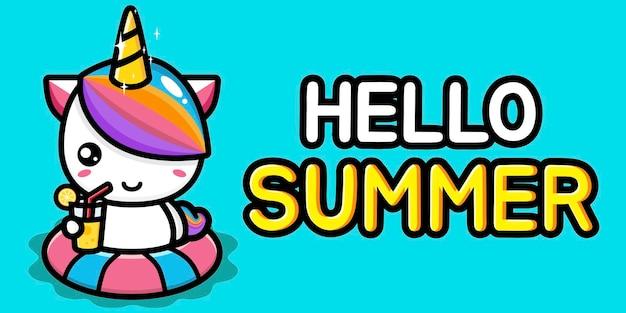 여름 인사말 배너와 귀여운 유니콘