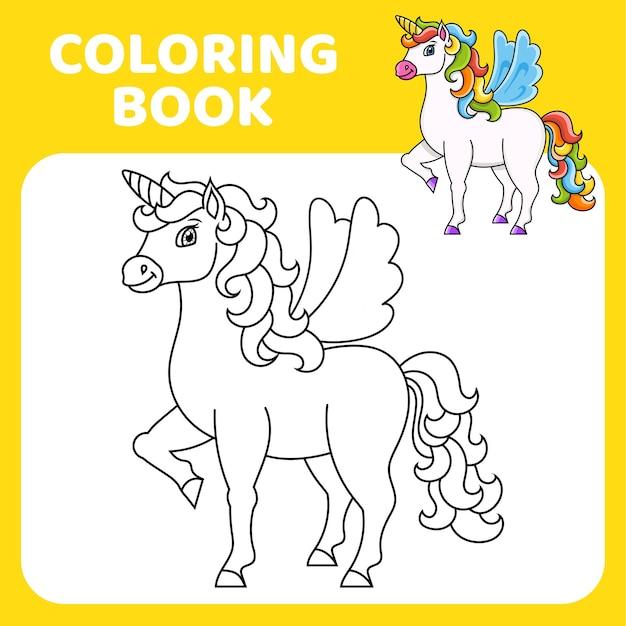 날개를 가진 귀여운 유니콘 마법의 요정 말 아이들을 위한 색칠하기 책 페이지