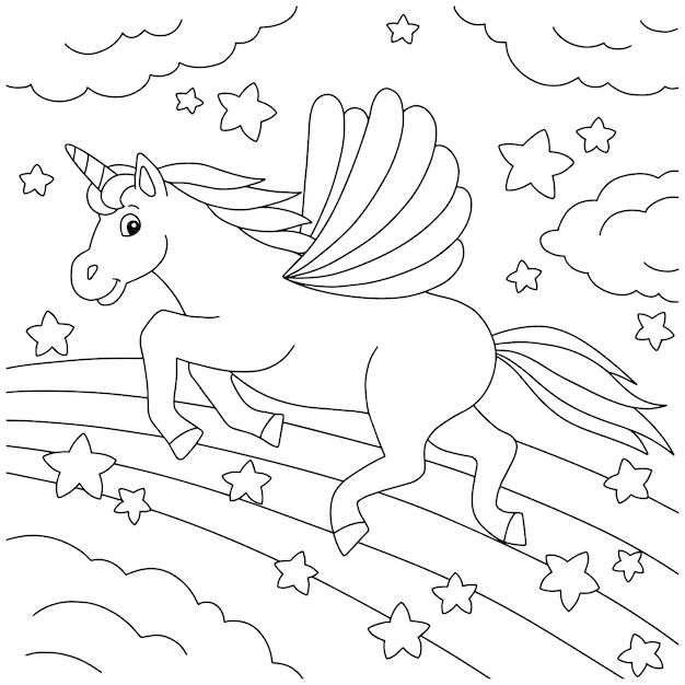 翼のあるかわいいユニコーン魔法の妖精の馬子供のための塗り絵ページ