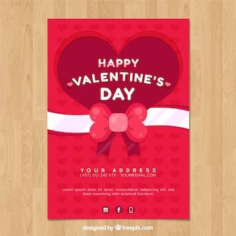 かわいいバレンタインポスターテンプレート