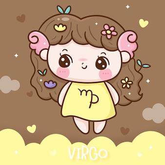 Cute virgo cartoon zodiac horoscope doodle style kawaii illustration