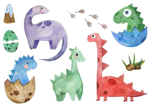 白い背景の上の保育園の幼稚なスタイルで設定されたかわいい水彩恐竜。