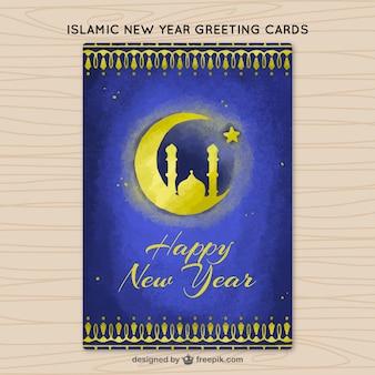 Cute watercolor muharram greeting card