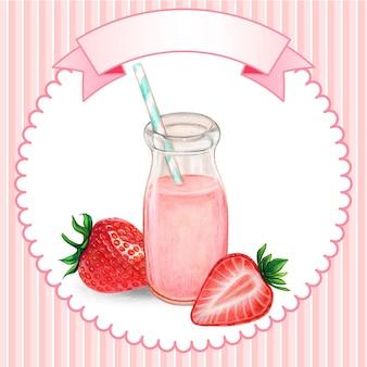 かわいい水彩ピンクのイチゴのミルクボトル
