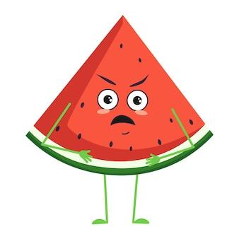 화난 감정, 얼굴, 팔, 다리를 가진 귀여운 수박 캐릭터. 재미있거나 심술궂은 음식 영웅, 과일 또는 베리. 벡터 평면 그림