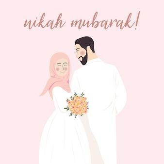 かわいい結婚式のイスラム教徒のカップルの肖像画イラスト、ニカムバラク挨拶、ワリマはピンクの背景で日付を保存します