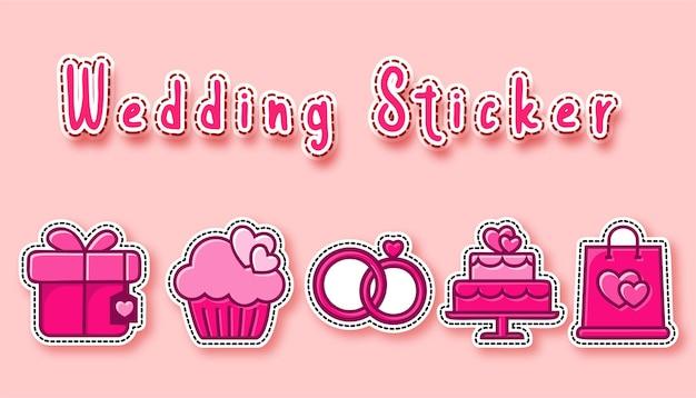 귀여운 웨딩 스티커