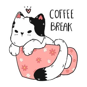 Милый белый кот в розовой чашке кофе ромашки, иллюстрация перерыва на кофе