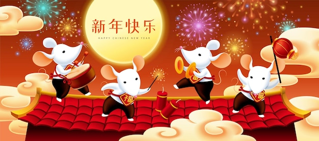 Cute white mice playing drum and gong for spring festival, chinese text translation: happy new year and fortune