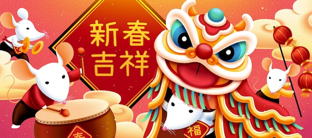 Cute white mice playing lion dance and drum for lunar year, chinese text translation: auspicious new year, fortune, spring