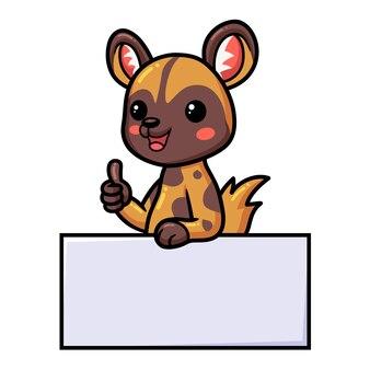Мультфильм милый дикая собака с пустой знак и показывает палец вверх