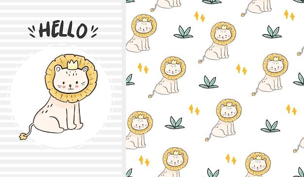 かわいい野生のライオンの漫画のポスターのシームレスなパターンの壁紙デザインの背景