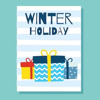 Симпатичный дизайн зимней открытки