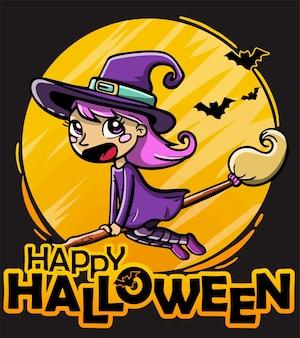 ほうきで飛んでいるかわいい魔女ハロウィーンのベクトルイラスト