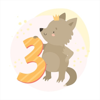 Милый волк и номер 3