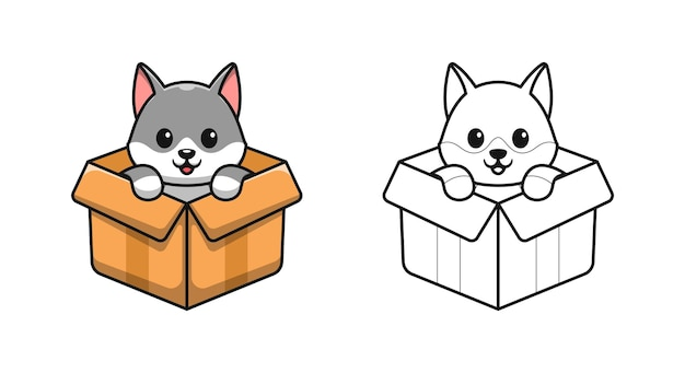 Cute wolf in box cartoon coloring pages for kids