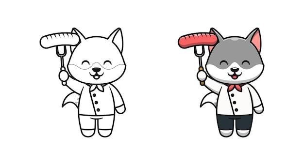 かわいいオオカミのシェフが子供のためのソーセージ漫画の着色ページをもたらします