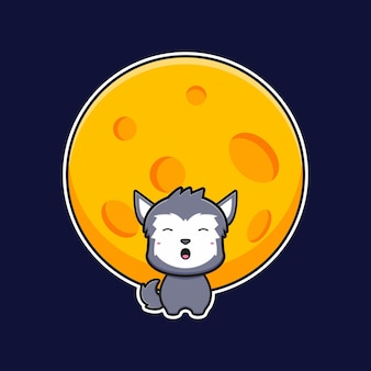 보름달 만화 아이콘 삽화에서 귀여운 늑대가 울부짖습니다. 디자인 고립 된 평면 만화 스타일