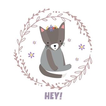 Милый волк в венке поздравительной открытки