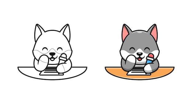かわいいオオカミは子供のための漫画の着色ページを書いています