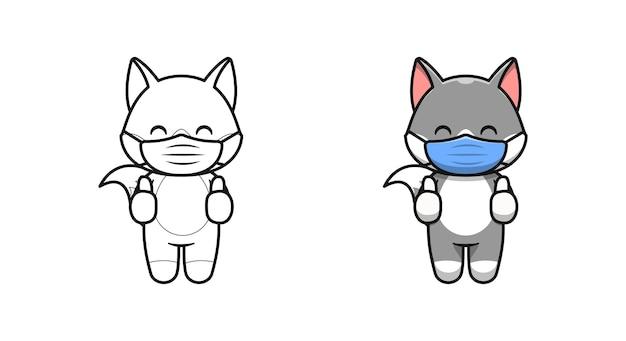 아이들을 위한 마스크 만화 색칠 공부 페이지를 쓰고 귀여운 늑대