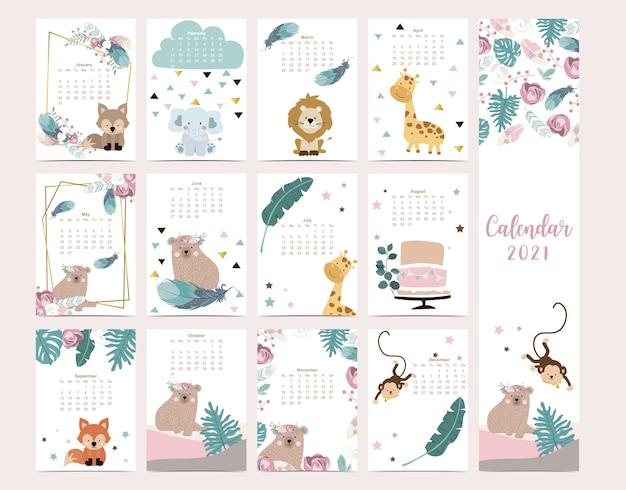아기 동물과 함께하는 귀여운 숲 달력 2021