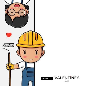 幸せなバレンタインデーの挨拶とかわいい労働者のカップル