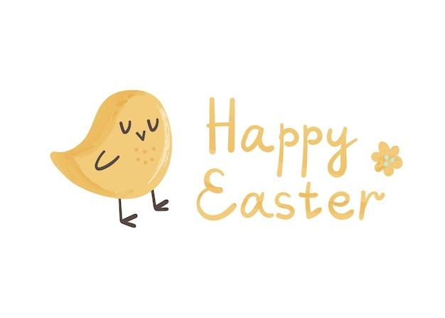 Милый желтый цыпленок и надпись «счастливой пасхи» с цветком на белом фоне