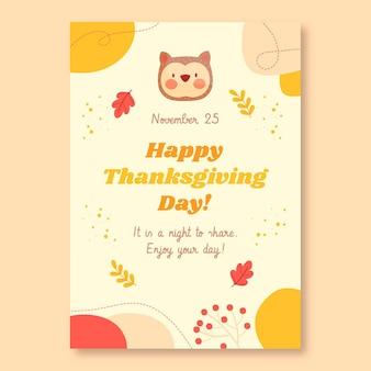 Cute yellow thanksgiving flyer